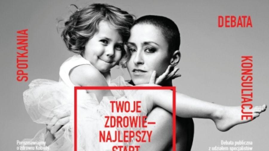 Wojewódzkie Obchody światowego Dnia Walki Z Aids W Woj