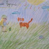 Agata Szczygieł, 9 lat, Toruń