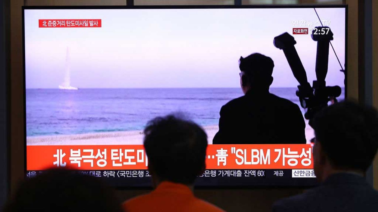 Pocisk ma zdolność przenoszenia ładunków jądrowych? (fot.  Chung Sung-Jun/Getty Images)