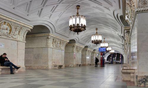 Stacja Prospekt Mira. Fot. Wikimedia Commons/Ludvig14 - Praca własna, CC BY-SA 4.0, https://commons.wikimedia.org/w/index.php?curid=54871941