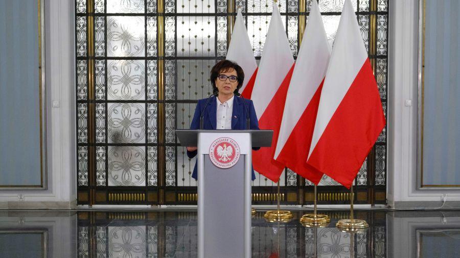 Президентские выборы в Польше пройдут 28 июня