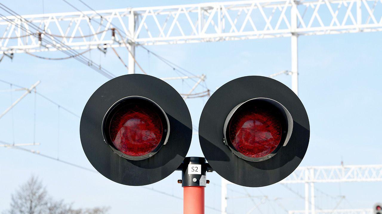 Inwestycja ułatwi dostęp do kolei mieszkańcom i turystom (fot. PAP/Darek Delmanowicz)